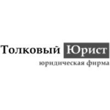 Регистрация ИП по Крыму - 1500 руб.!
