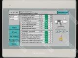 Контроллер Cooltech Unicool I для компрессорных агрегатов и чиллеров
